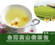 阿里山袋茶包★清香 Alishan Oolong Tea-Light