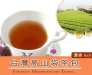 阿里山袋茶包★濃香 Alishan Oolong Tea-Rich